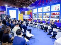 2021第七届上海国际糖酒食品交易会招商工作全面启动