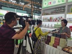 亳州花草茶安徽国际茶博会上受热宠