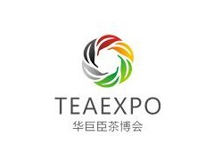 2021第3届上海国际茶产业博览会