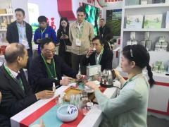 广州茶业博览会
