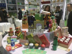 2021中国(石家庄)国际茶产业博览会在正定国际会展中心开幕