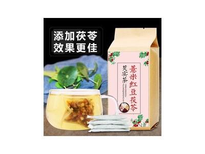 定制红豆薏米袋泡茶
