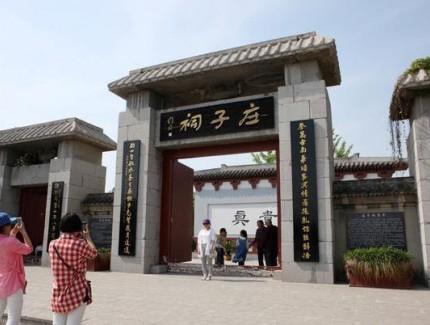 2021年亳州药博会相关方案,聚焦亳州特色景点名人文化,感