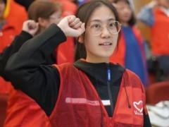 2021药博会招募志愿者,100名!——当志愿者应具备的资