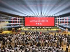 【药市】安徽亳州康美中药城主办2021年亳州药博会——并作