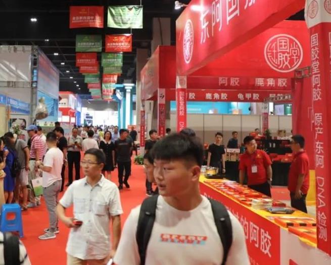 2021亳州中医药博览会2