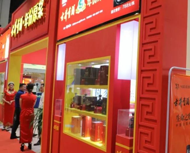 2021亳州中医药博览会3jpg